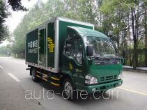 Shangyuan GDY5060XYZQH postal vehicle