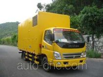 Shangyuan GDY5070XDYBF power supply truck