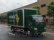 Shangyuan GDY5070XYZQK5 postal vehicle