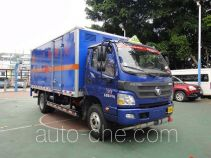 Shangyuan GDY5089XRQBA flammable gas transport van truck