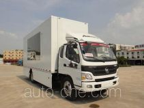 Shangyuan GDY5109XZSBF show and exhibition vehicle