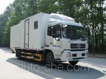 Shangyuan GDY5110XQLDB sewage fast cleaning machine