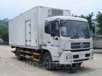 上元牌GDY5122XLCDB型冷藏车