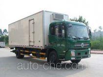 上元牌GDY5162XLCDB型冷藏车