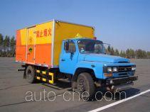 天际牌GF5100XQY型爆破器材运输车