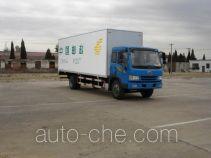 天际牌GF5120XYZPK2L5EA80-3型邮政车