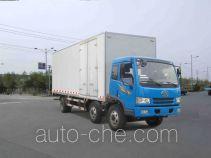 Tianji GF5170XBWC3 insulated box van truck