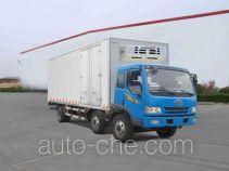 天际牌GF5170XLCC3型冷藏车