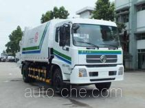 Guanghuan GH5161ZYSDFL garbage compactor truck