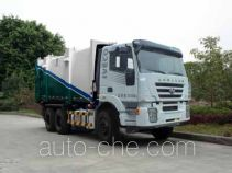 Guanghuan GH5250ZDJ docking garbage compactor truck