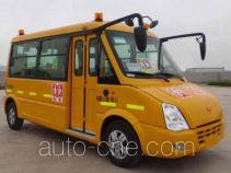 Wuling GL6520XQ preschool school bus