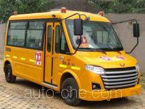 五菱牌GL6525XQ型幼儿专用校车