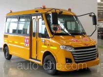 Wuling GL6526XQ primary school bus