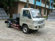 Guanghe GR5030ZXXE5 detachable body garbage truck
