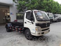 Guanghe GR5081ZXX detachable body garbage truck