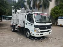 Guanghe GR5082TCA food waste truck