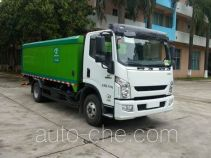 Guanghe GR5082XTYE5 sealed garbage container truck