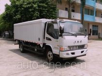 Guanghe GR5083XTYE5 sealed garbage container truck