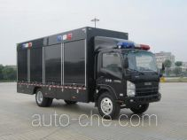 Guanghe GR5101XZB equipment transport vehicle