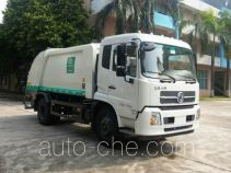 Guanghe GR5121ZYSE5 garbage compactor truck
