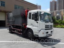 Guanghe GR5160ZDZE5 lifting garbage truck