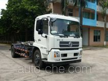 Guanghe GR5163ZXXE5 detachable body garbage truck