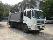 Guanghe GR5163ZYSE5 garbage compactor truck