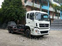 Guanghe GR5255ZXXE5 detachable body garbage truck