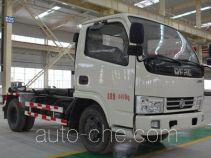 Gesaike GSK5040ZXX4 detachable body garbage truck