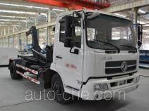 Gesaike GSK5100ZXX4 detachable body garbage truck