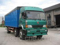 Jianghuan GXQ5160PXYMB soft top box van truck