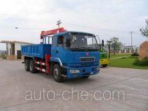 Jianghuan GXQ5160ZJSQMS dump truck mounted loader crane