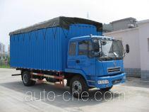 Jianghuan GXQ5162PXYMB soft top box van truck
