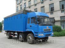Jianghuan GXQ5165PXYMB soft top box van truck