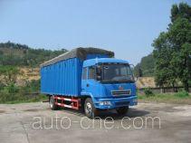 Jianghuan GXQ5167PXYMB soft top box van truck