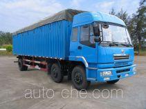 Jianghuan GXQ5200PXYMBA soft top box van truck