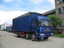 Jianghuan GXQ5201PXYMB1 soft top box van truck