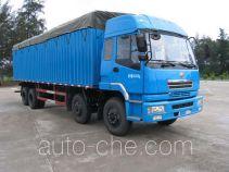 Jianghuan GXQ5240PXYMB soft top box van truck