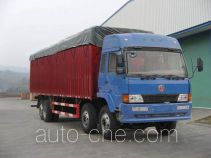 Jianghuan GXQ5241PXYMTHB soft top box van truck