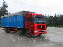Jianghuan GXQ5250PXYMB soft top box van truck