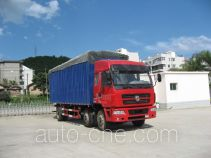 Jianghuan GXQ5251PXYMB soft top box van truck