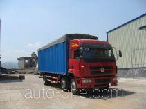 Jianghuan GXQ5252PXYMB soft top box van truck