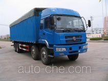 Jianghuan GXQ5311PXYMB soft top box van truck
