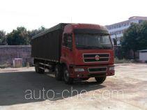 Jianghuan GXQ5312PXYMB soft top box van truck
