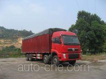 Jianghuan GXQ5313PXYMB soft top box van truck