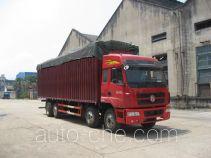Jianghuan GXQ5314PXYMB soft top box van truck
