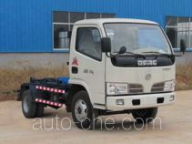 Shaohua GXZ5070ZXX detachable body garbage truck