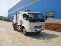 Shaohua GXZ5071TCA food waste truck