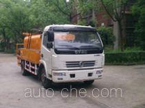 Shaohua GXZ5081GLQ asphalt distributor truck