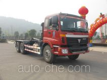 Shaohua GXZ5250ZXX detachable body garbage truck